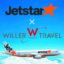 Jetstar x WILLER TRAVELツアー