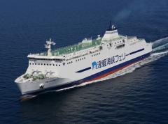 津軽海峡フェリー株式会社