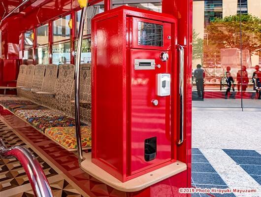 運賃は乗降口の運賃箱で前払い。千円札、500・100・50・10円硬貨が使用可能で今後はQR決済対応も予定しています。