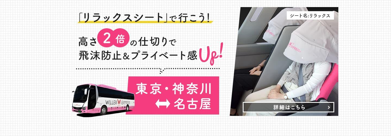 サイ 徳島 バス 爆