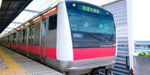 【東京ディズニーシー®・東京ディズニーランド®の行き方】舞浜駅から遠方から、それぞれの料金・時間も比較