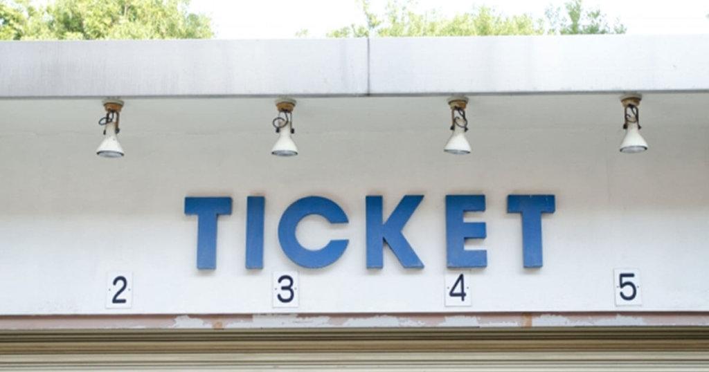 スタジオ・パスのチケット購入方法について